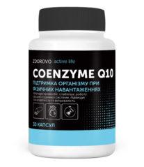 Биологический комплекс Коэнзим Q-10