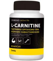 Биологический комплекс L-Carnitine